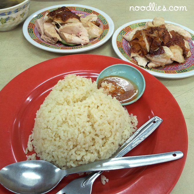 Restoran Hing Ang Chicken Rice