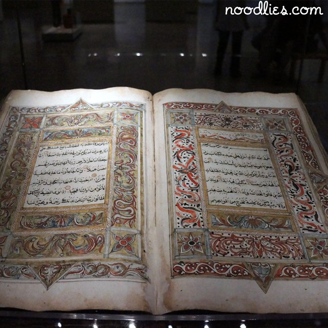 Islamic Arts Museum qur'an