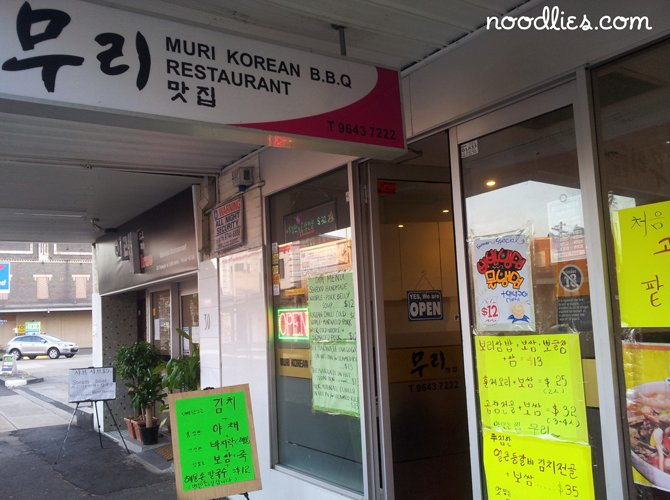 muri korean bbq outside