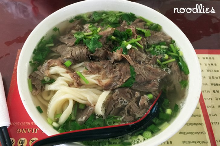xin jiang ashfield beef soup