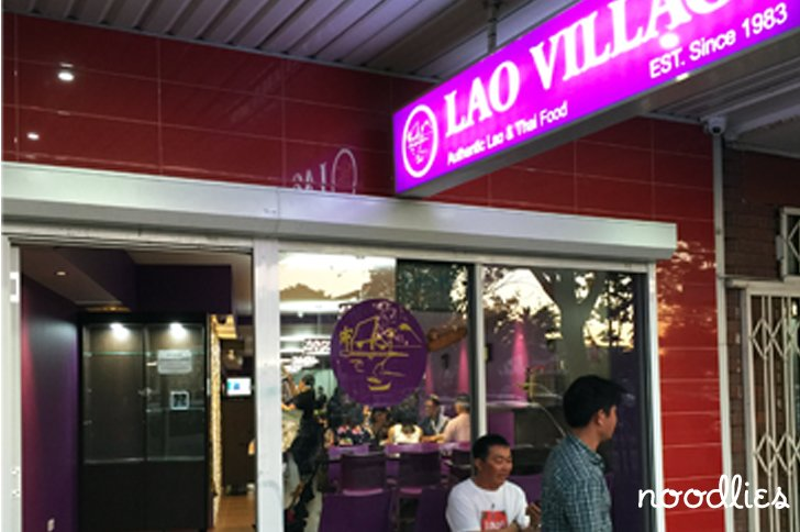 Lao village fairfield