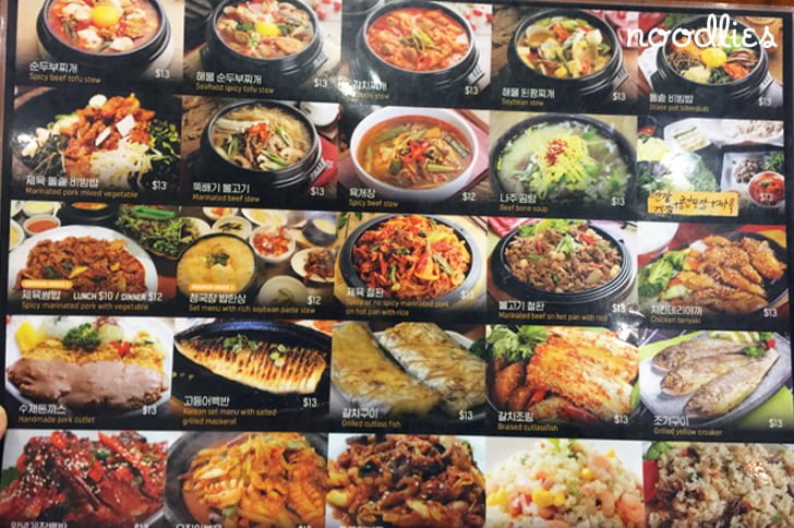 Muri korean restaurant menu