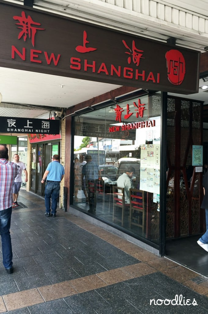new shanghai ashfield chinese noodlies a sydney food. Black Bedroom Furniture Sets. Home Design Ideas