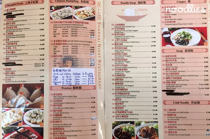 Shanghai Nights Ashfield menu
