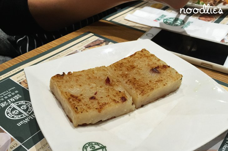 tim ho wan chatswood pan-fried turnip cake