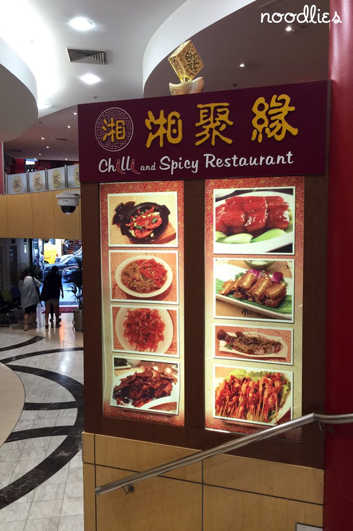 chilli and spicy chinatown