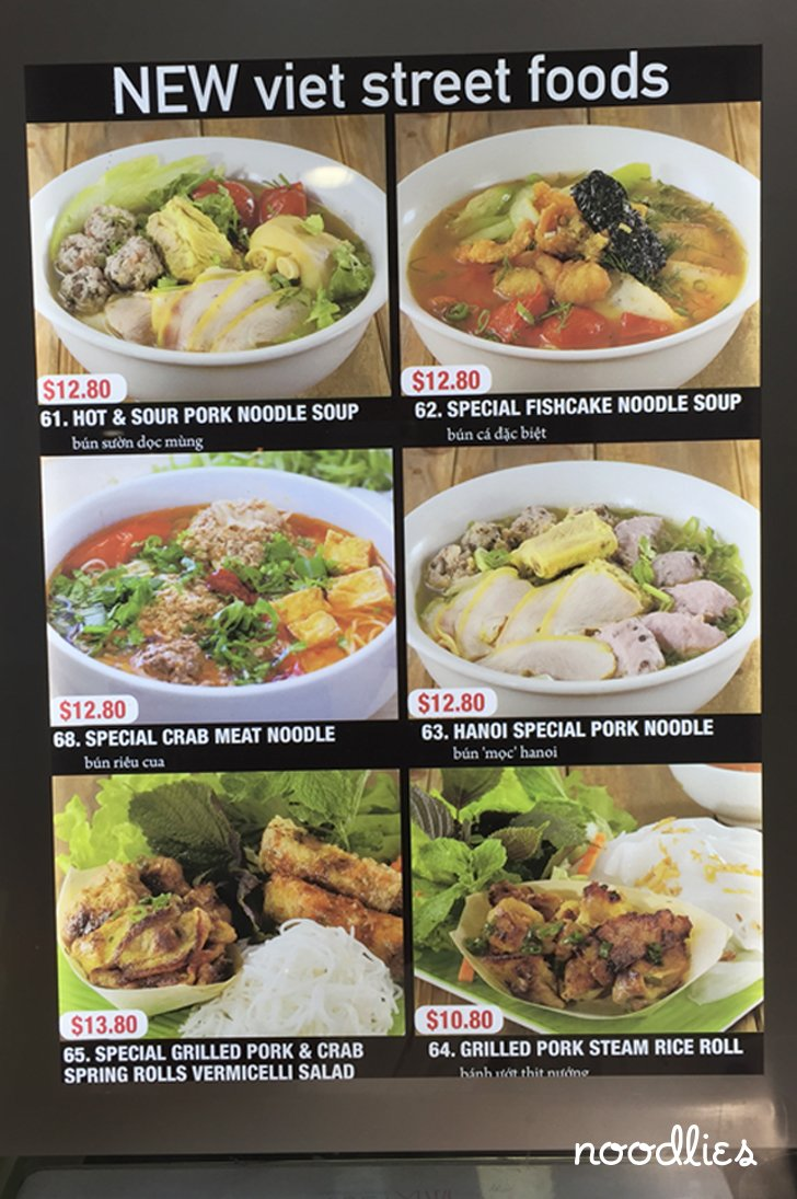 Saigon pho sussex centre food court chinatown