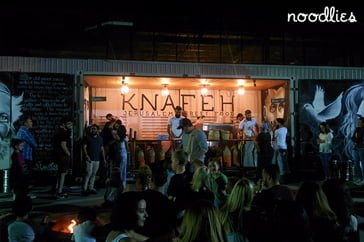 _knafeh-shop-front