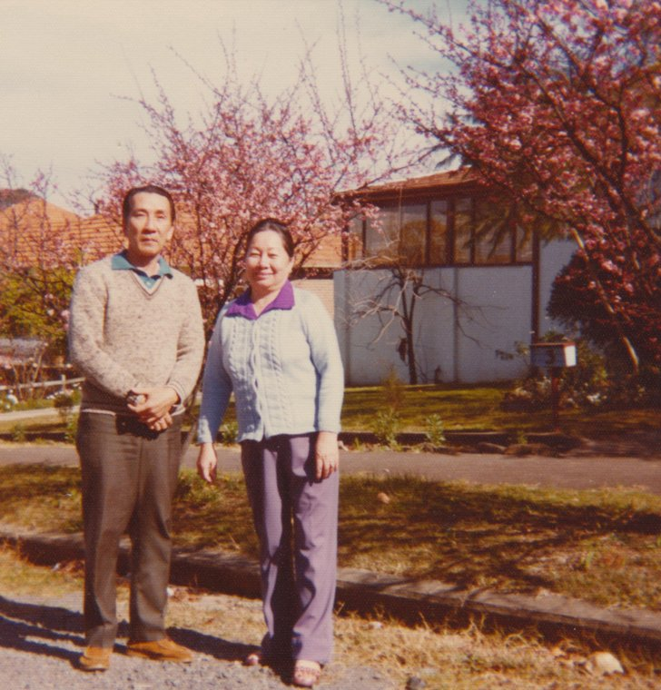 Mum and dad epping